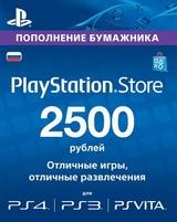 Карта оплаты PlayStation Network 2500 рублей (RU)-thumb