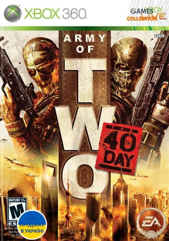 Army of Two: The 40th Day (XBOX360) Б/у-thumb