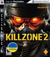 Killzone 2 (PS3)-thumb