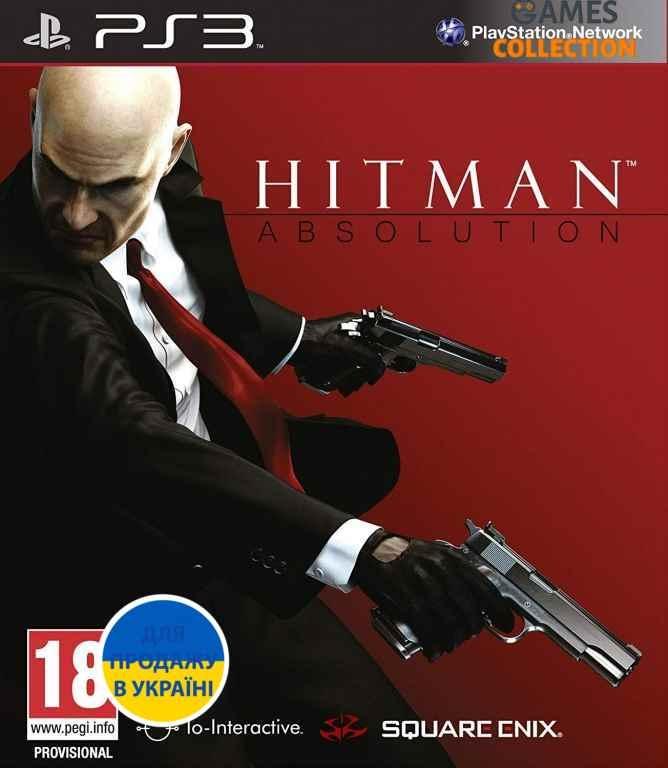 Hitman: Absolution (PS3)-thumb