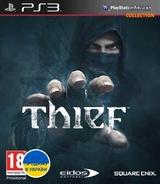 Thief (PS3) Б/У-thumb