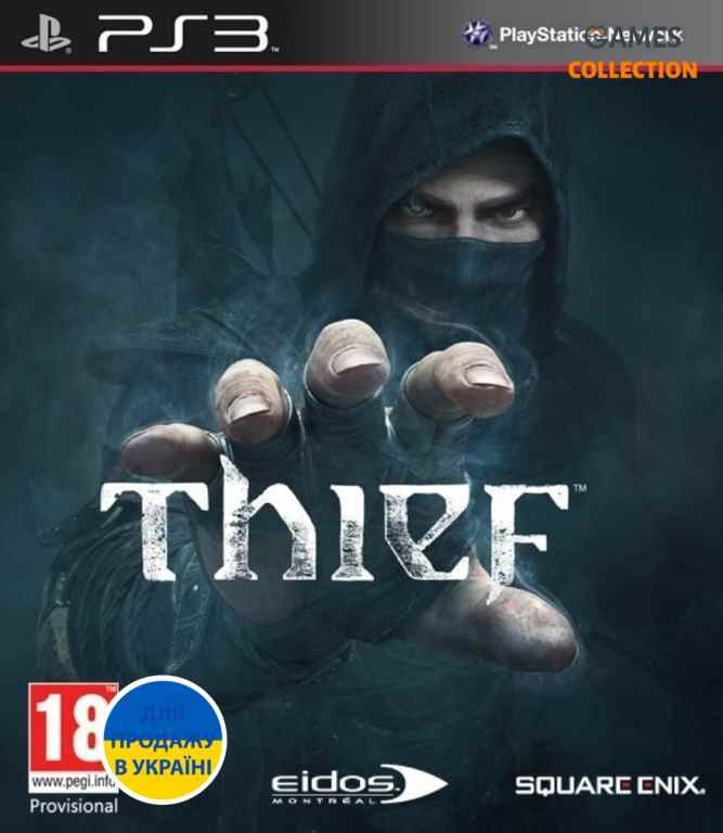 Thief (PS3)-thumb