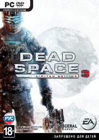 DEAD SPACE 3 КЛЮЧ (РС)-thumb
