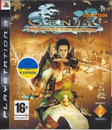 Genji: Days of the Blade (PS3)-thumb