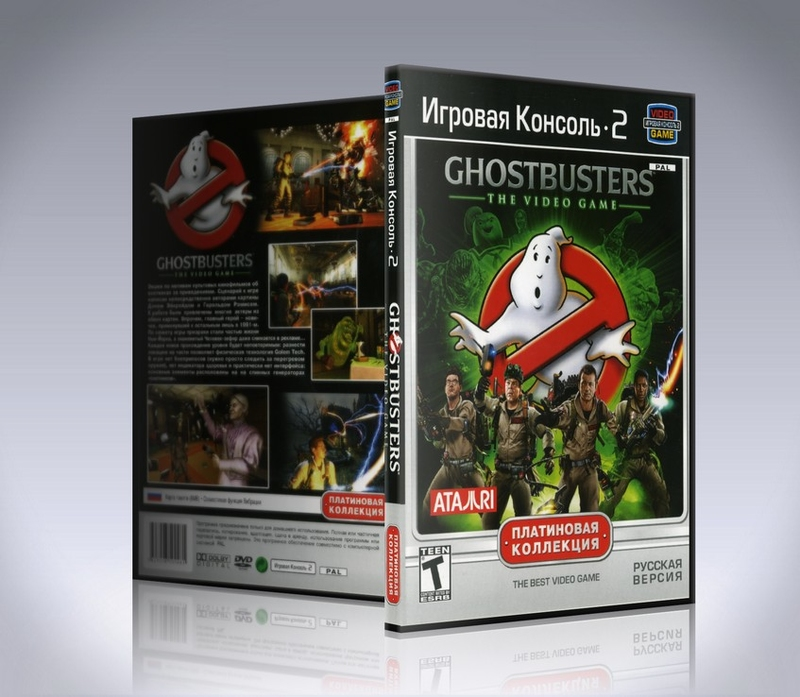 Ghostbusters (ps2)-thumb