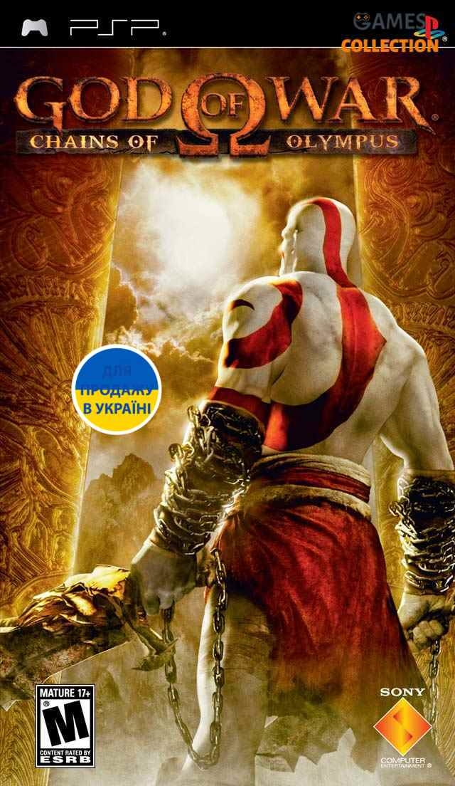 God of War: Chains of Olympus (PSP)-thumb