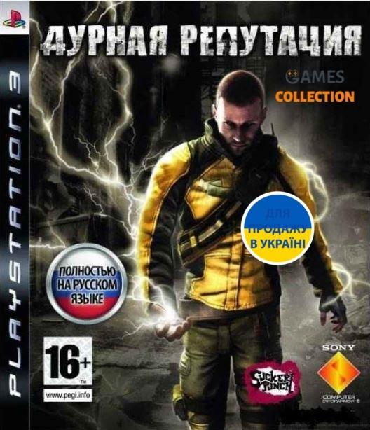 Дурная репутация Infamous (PS3)-thumb