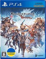Granblue Fantasy Versus (PS4)-thumb
