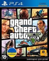 Grand Theft Auto V (PS4) ENG-thumb