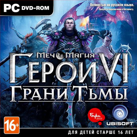 MIGHT AND MAGIC: HEROES VI SHADES OF DARKNESS КЛЮЧ (РС)-thumb