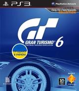 Gran Turismo 6 (PS3)-thumb