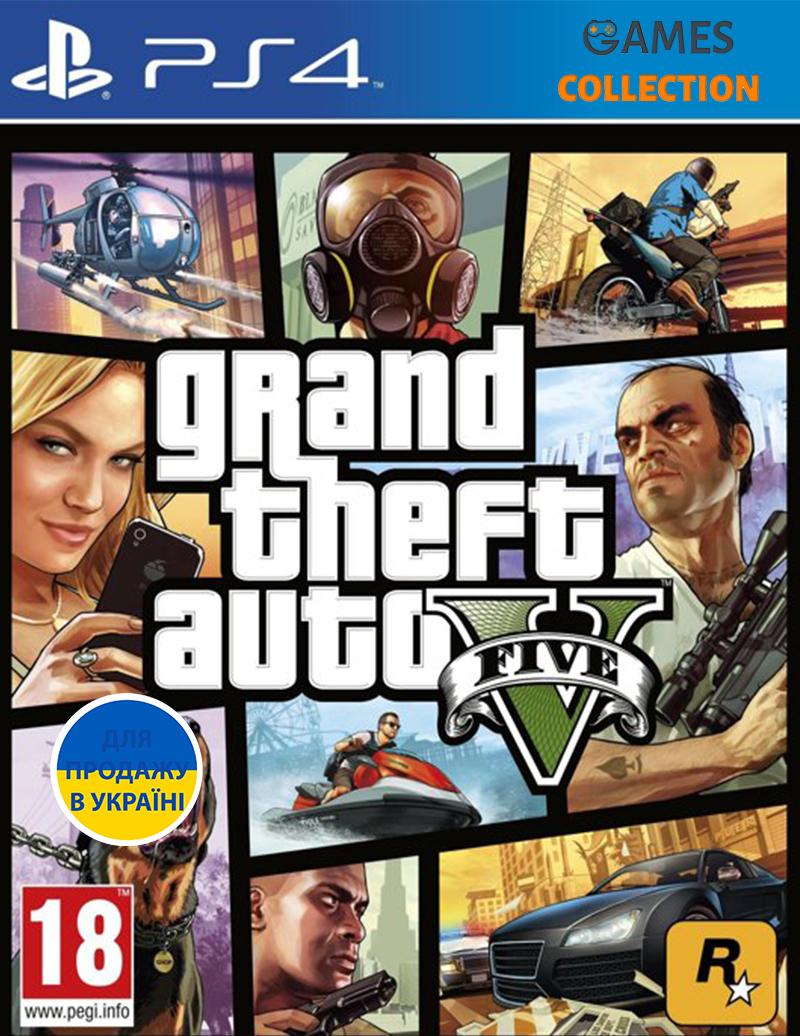 GTA 5 (Grand Theft Auto V) (PS4)-thumb