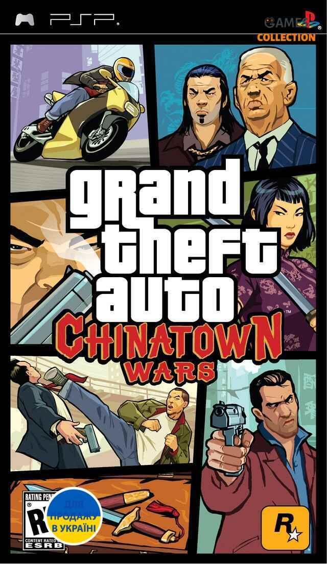 GTA: Chinatown Wars-thumb