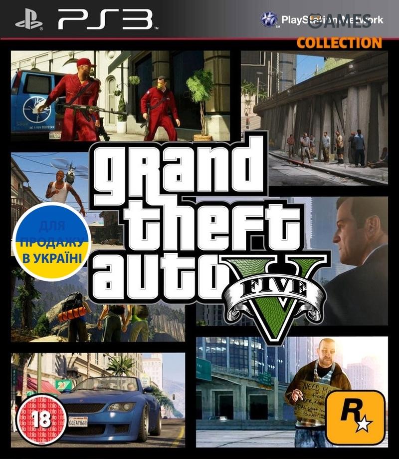 Grand Theft Auto V (PS3) Б/У (ENG)-thumb