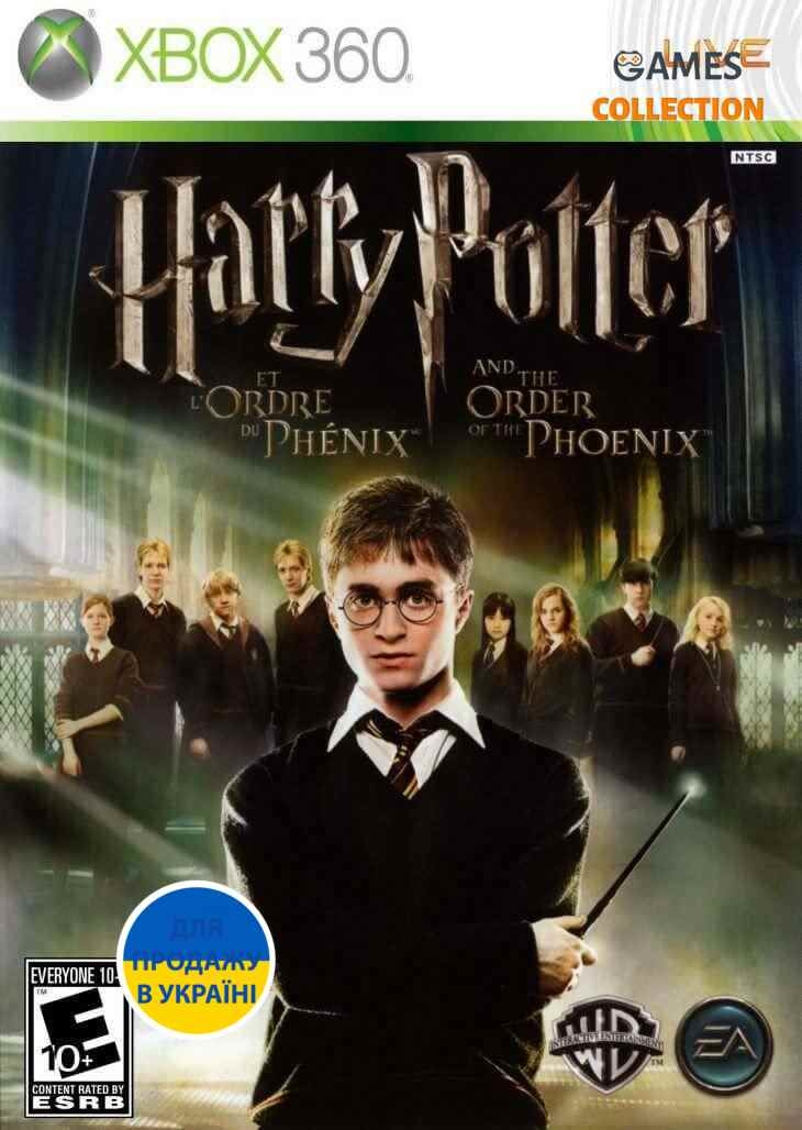 Harry Potter and the Order of the Phoenix (XBOX360) Б/У-thumb