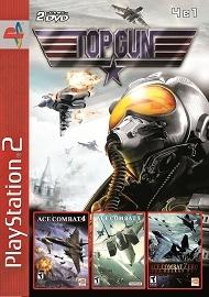 Сборник игр 4в1: Top Gun: Combat Zones-thumb