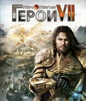 MIGHT AND MAGIC: HEROES VII КЛЮЧ (РС)-thumb