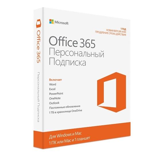Microsoft Office 365 персональный 1 ПК + планшет 1 год-thumb