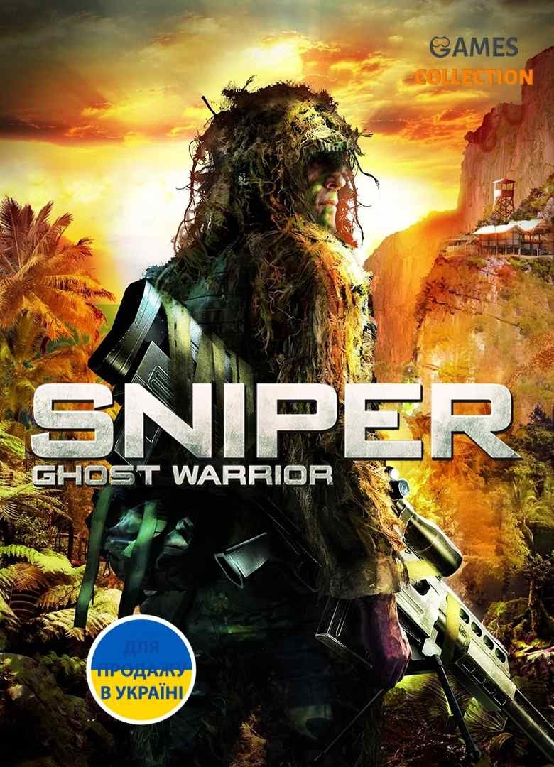 Sniper: Ghost Warrior (PC) КЛЮЧ-thumb