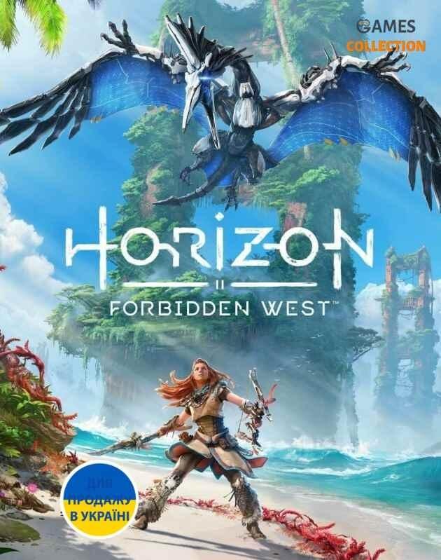 Horizon 2: Forbidden West (PS4)-thumb