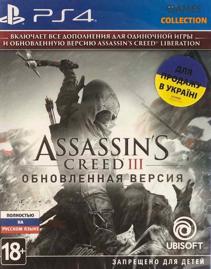Assassin's Creed 3: Обновленная версия (PS4) (Русская версия)-thumb