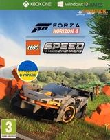 Forza Horizon 4: LEGO Speed Champions (XBox One) Ваучер-thumb