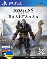 Assassin's Creed: Вальгалла (PS4) (Русская версия)-thumb
