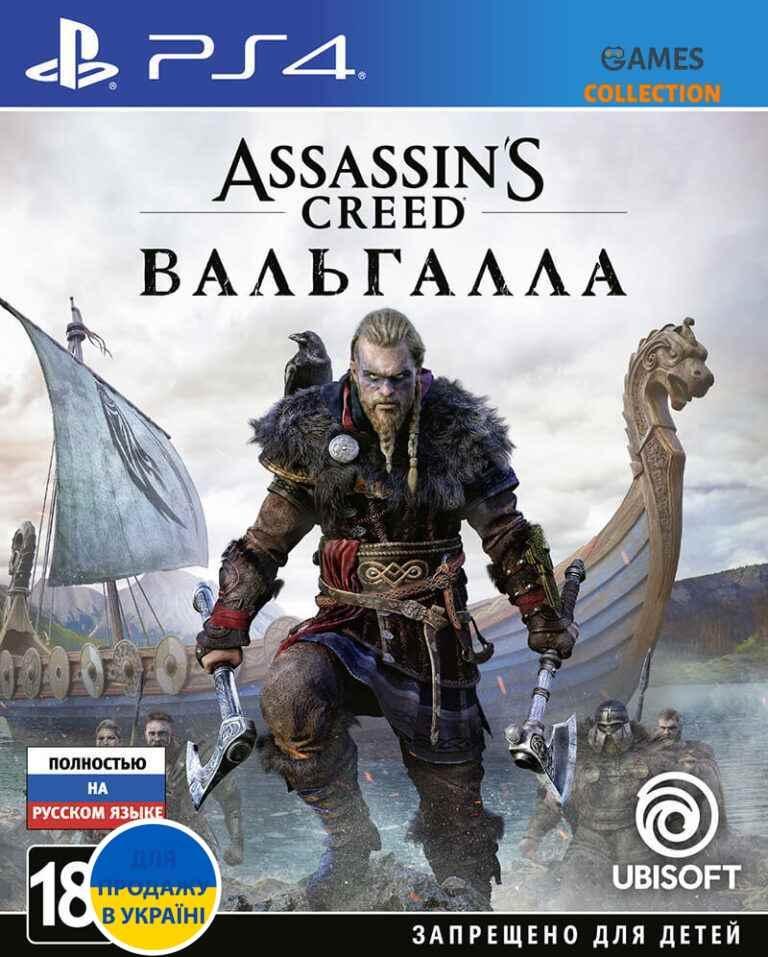 Assassin's Creed: Вальгалла (PS4) (Русская версия)-thumb