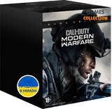 Call of Duty Modern Warfare Dark Edition (English Version) (PC)-thumb
