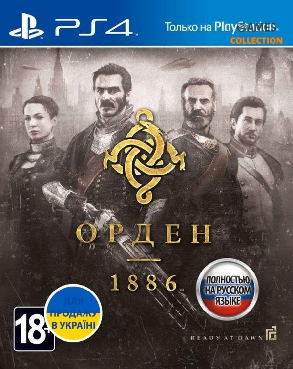 The Order 1886 (PS4)-thumb