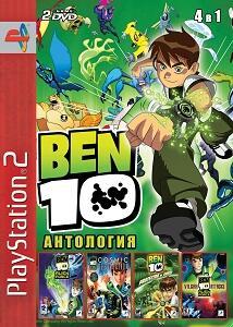Сборник игр 4в1: Антология Ben 10-thumb