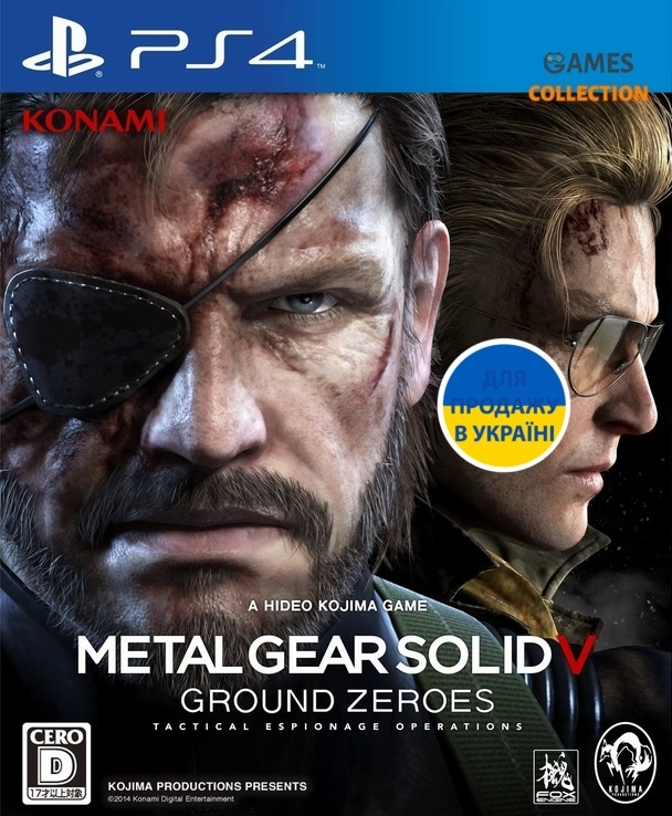 Metal Gear Solid V: Ground Zeroes (PS4)-thumb