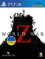 World War Z (PS4)-thumb