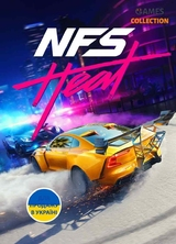 Need for Speed: Heat (PC)-thumb