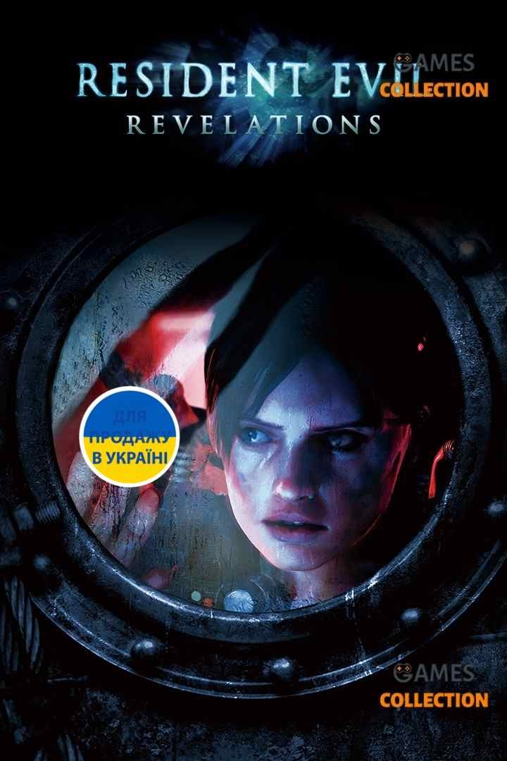 Resident Evil: Revelations (PC) КЛЮЧ-thumb