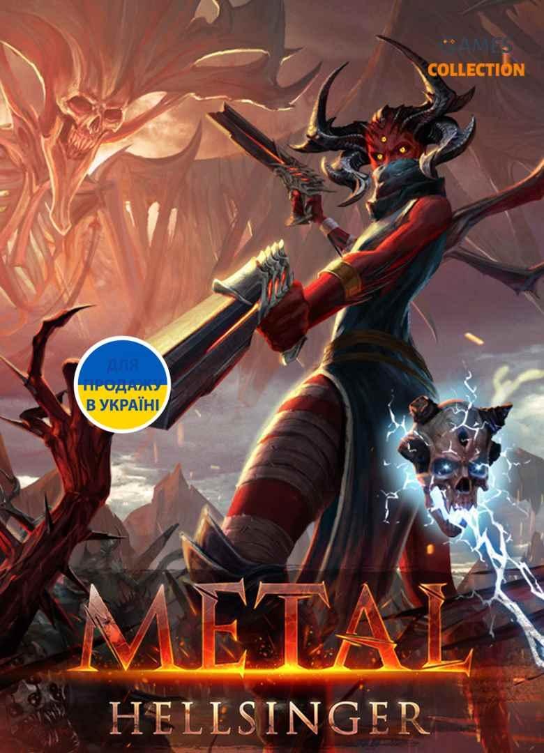 Metal: Hellsinger (PS5)-thumb