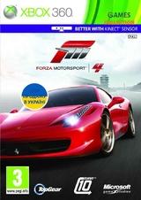 Forza Motorsport 4 (XBOX360) Б/У-thumb
