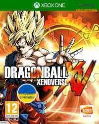 Dragon Ball: Xenoverse (XBox One)-thumb