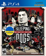 Sleeping Dogs: Definitive Edition (PS4)-thumb