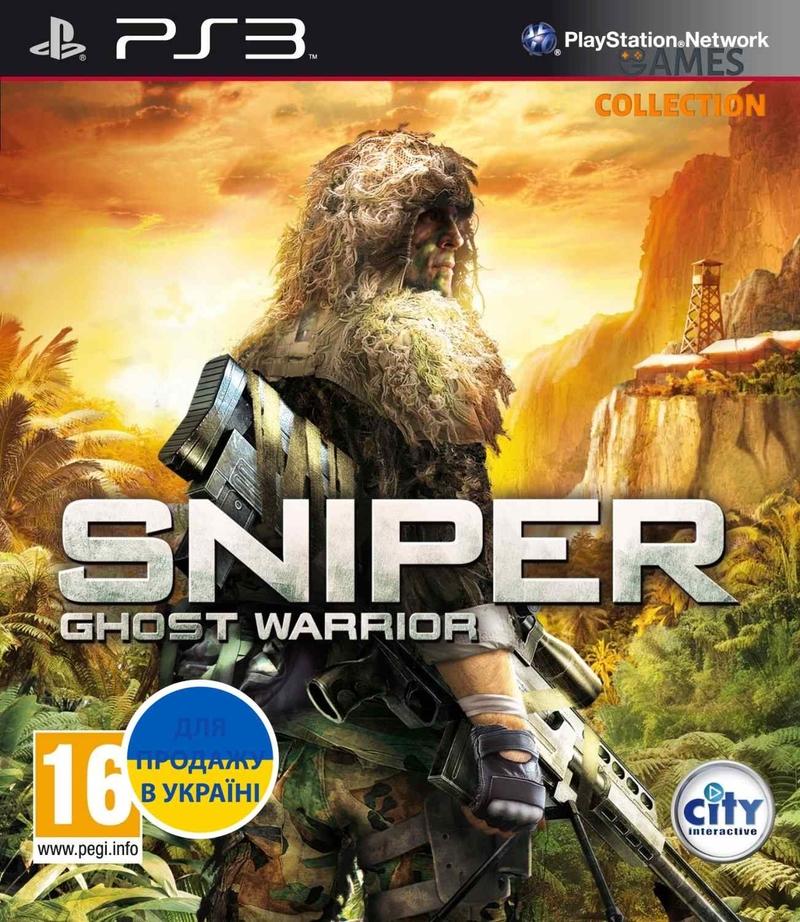 Sniper: Ghost Warrior (PS3)-thumb