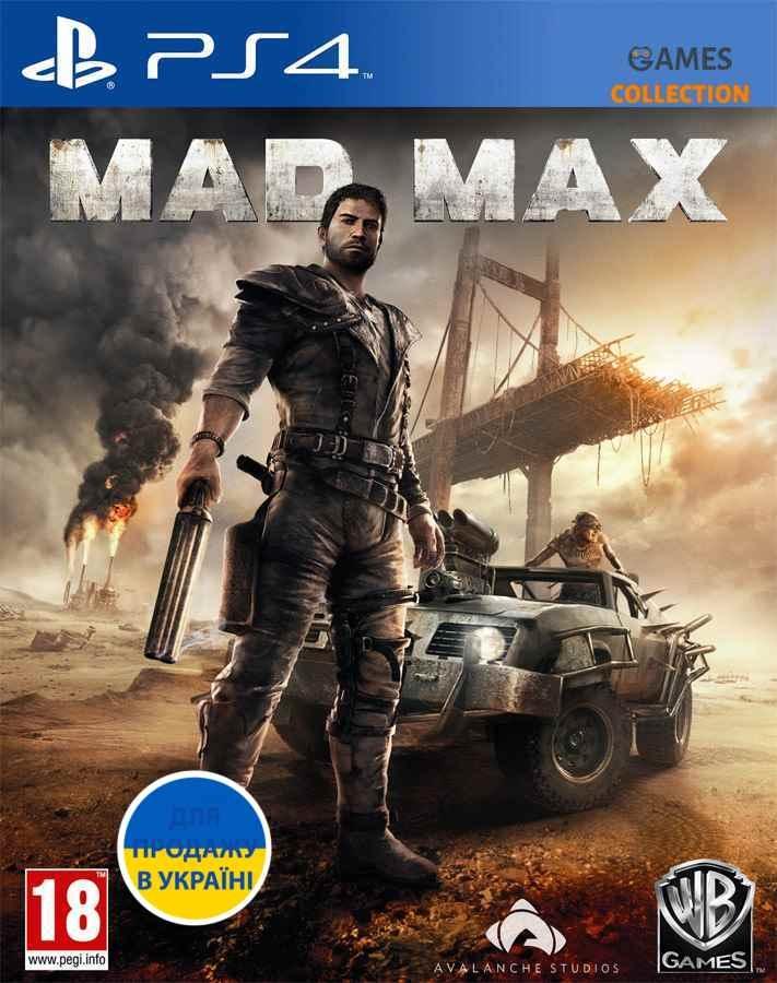Mad Max (PS4)-thumb