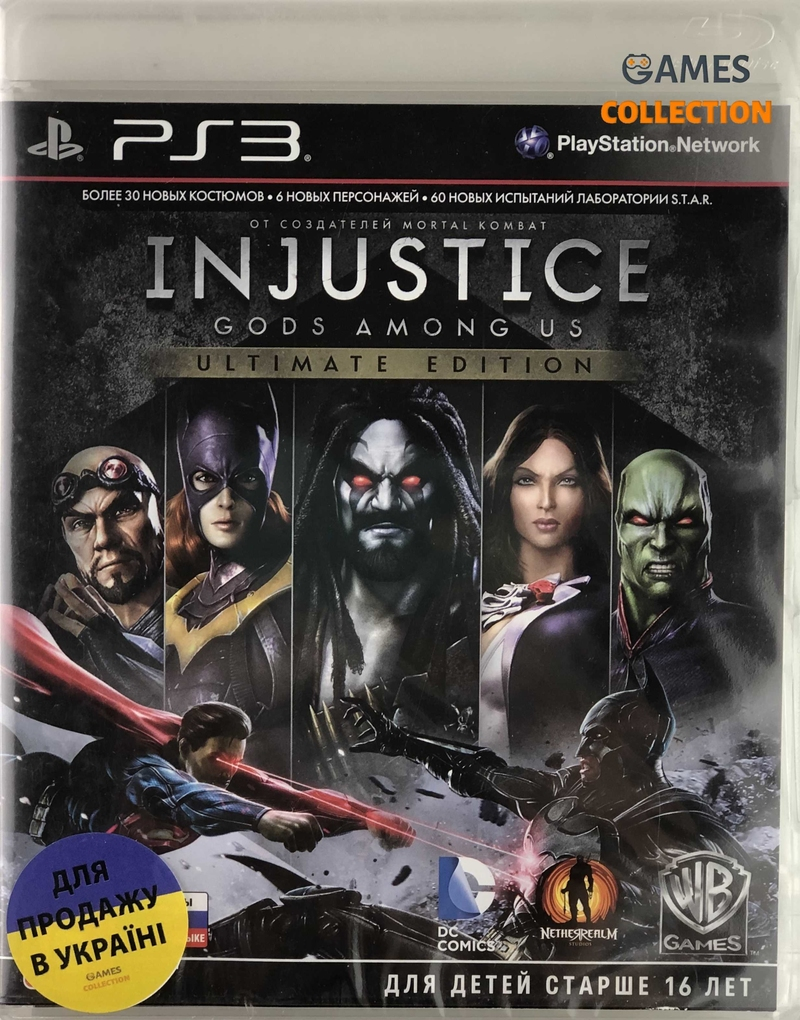 Injustice Gods Among Us: Ultimate edition (PS3)-thumb