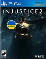 Injustice 2 (PS4)-thumb