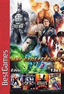 Сборник игр 13в1: Мир Супергероев: Justice League Heroes-thumb