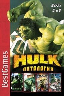Сборник игр 4в1: Антология Халк: The Hulk-thumb