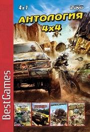 Сборник игр 4в1: Антология 4х4: Hummer Badlands-thumb