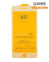 Защитное стекло для iPhone 6/6s plus (белый)-thumb
