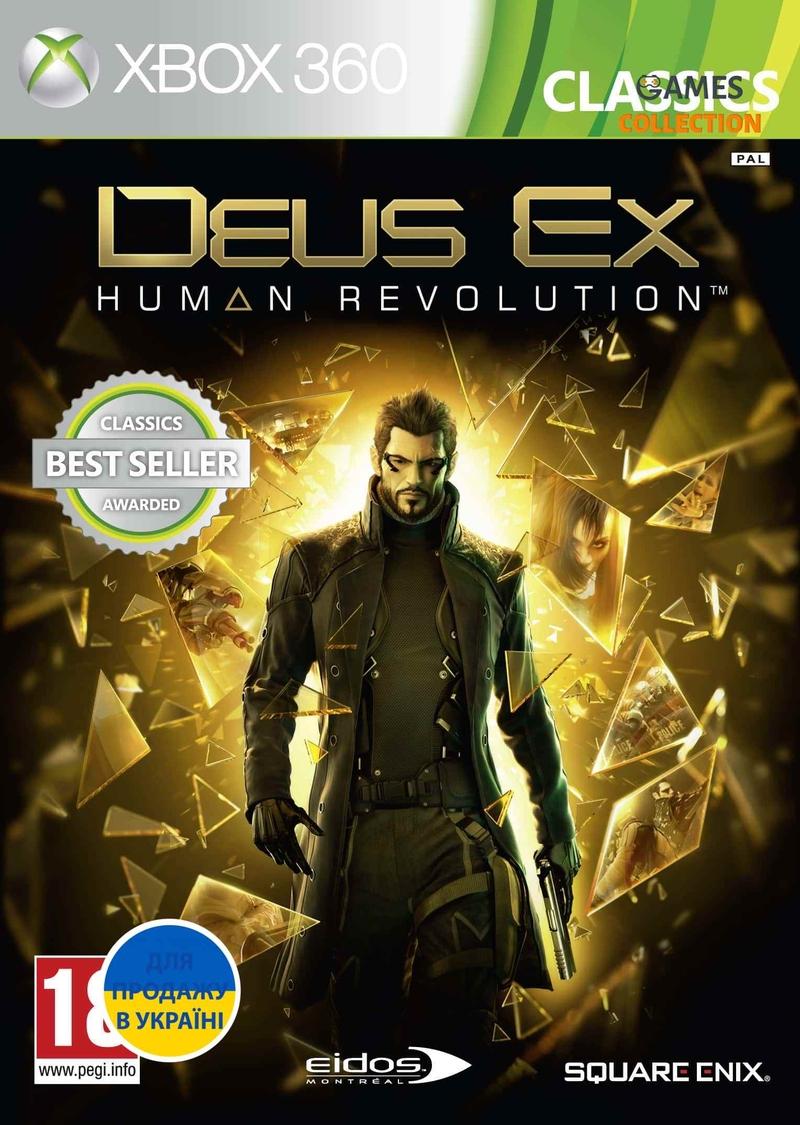 Deus Ex: Human Revolution (XBOX360)-thumb