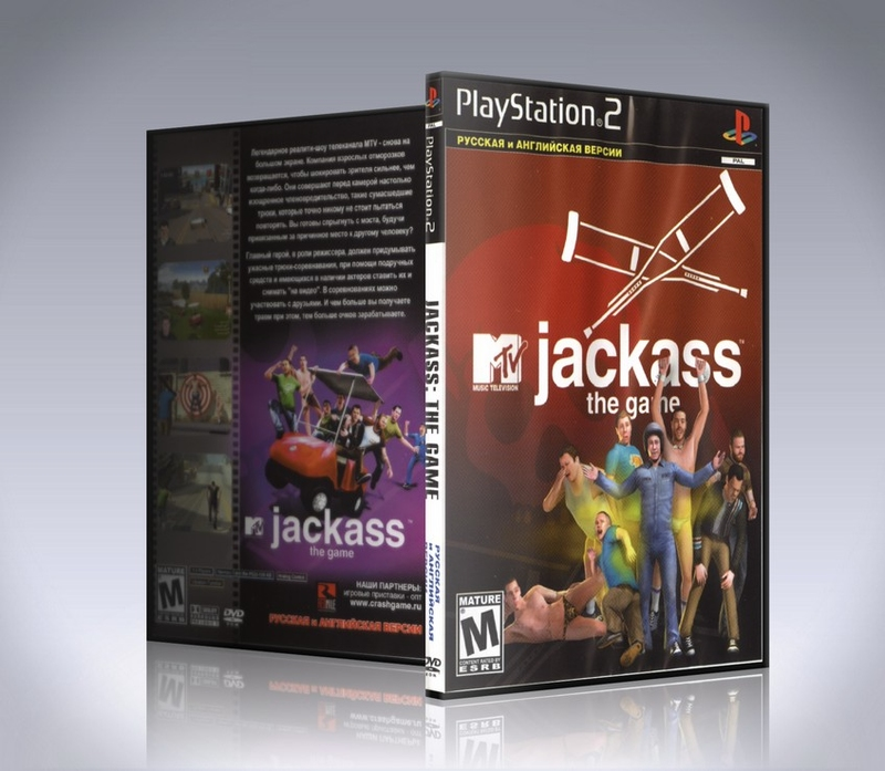 Jackass the game (ps2)-thumb