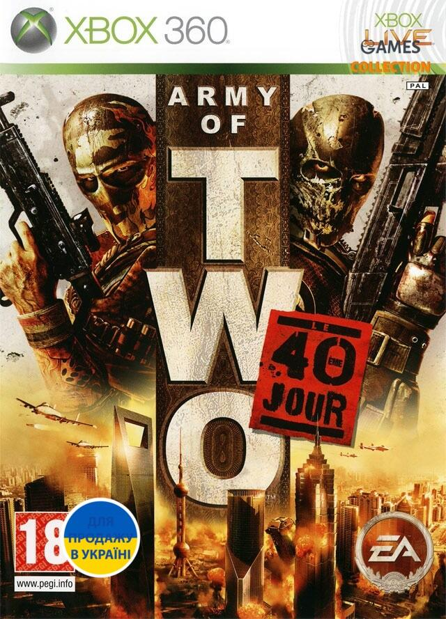 Army of TWO™ The 40th Day(XBOX360)-thumb